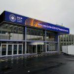 OCP verdient beter dan deze summit in Amsterdam