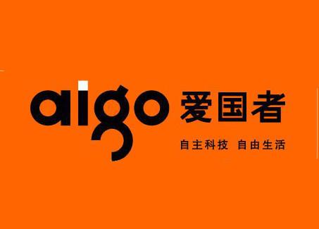 aigo450300