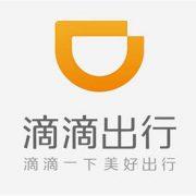 DiDi-china-app